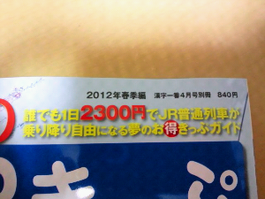 DSC_0865.JPG