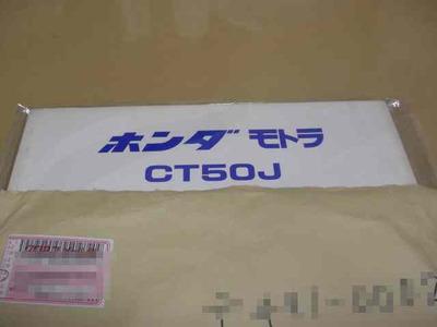 Cimg3595