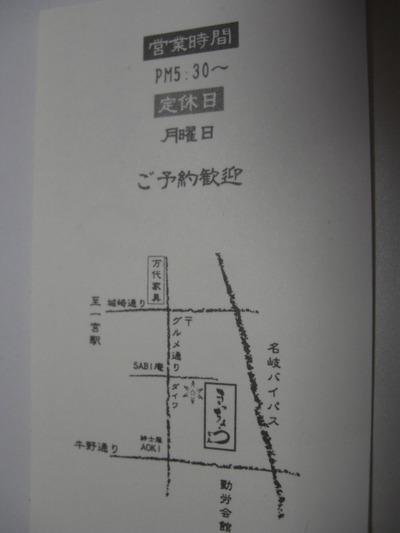 Cimg3715
