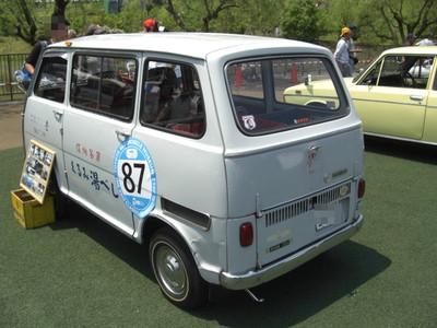 Cimg5642