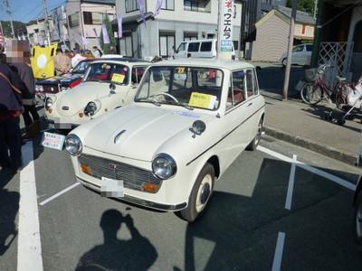 P1010342