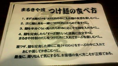 2012_11_15_11_35_33