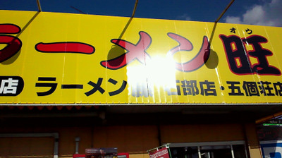 2012_11_07_12_59_44