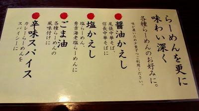 2013_01_26_12_24_44