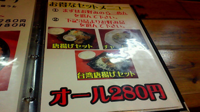 2013_02_15_19_31_07
