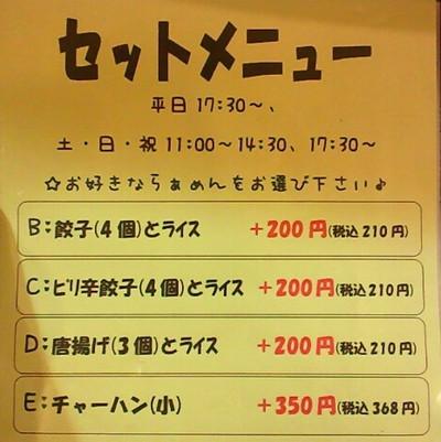 2013_03_12_21_36_53