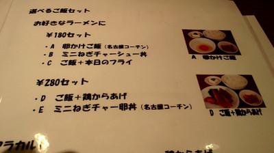 2013_03_28_19_05_01