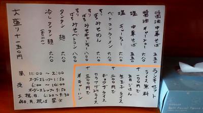 2013_05_02_13_33_53