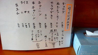 2013_05_02_13_34_10