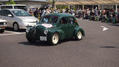 P5264395