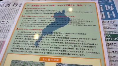 2013_05_20_11_53_20