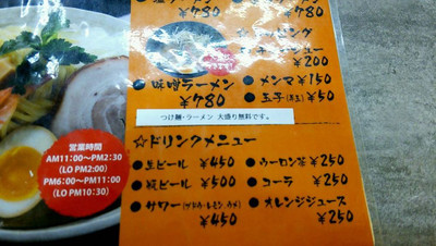 2013_09_25_20_31_46