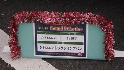 Pb037106