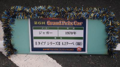 Pb037110