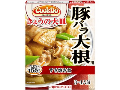 Cookdo_47_img_01