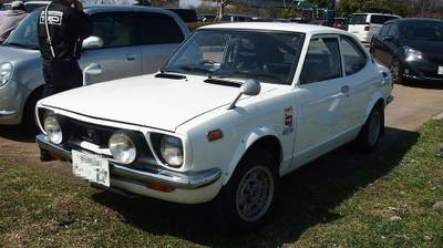 P3239389
