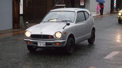 P3309997