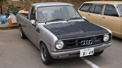 P4200359