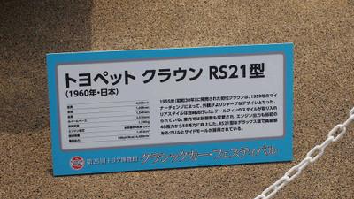 P5252243