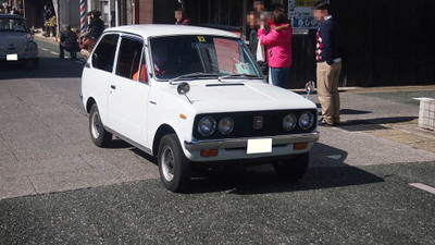 P3087482