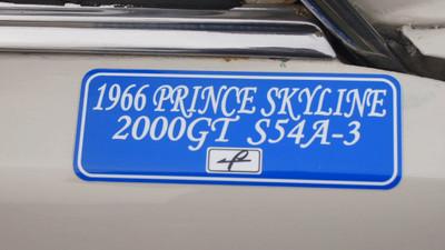 P3299239
