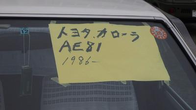 P3299322