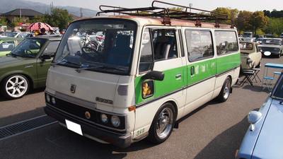 P4260494