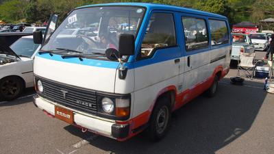 P4260601