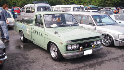 P5242549