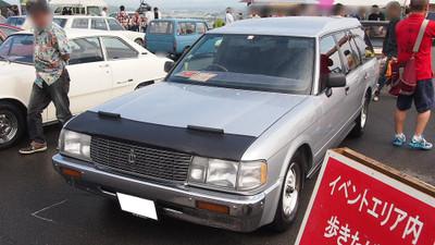 P5242577