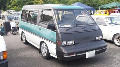 P5242643
