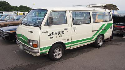 P5242655