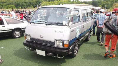 P5243445