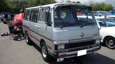 P4241609