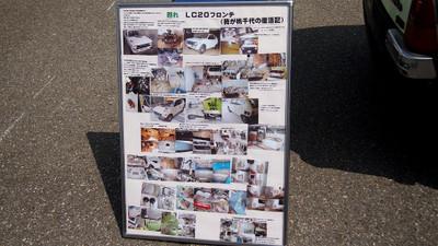 P5152200