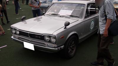 P5292939
