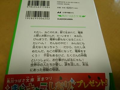 Dsc_5788