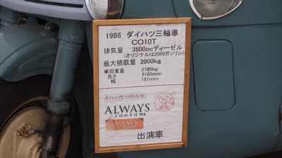P9114475