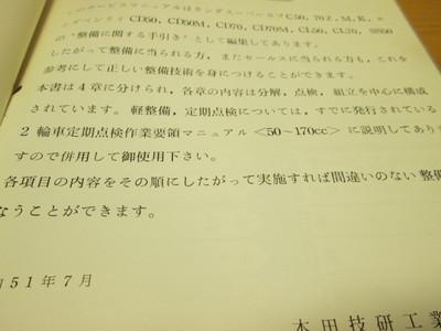 Img_8986