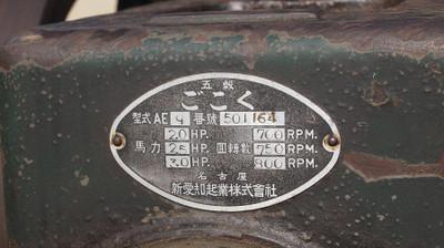 P1015861