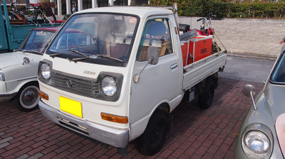 P1015980
