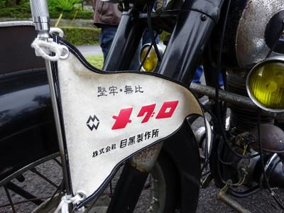 Dsc01101