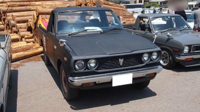 P1019868