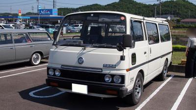 P1010648