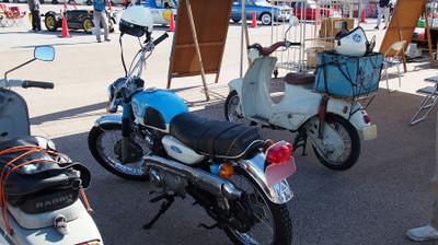 Pa280956