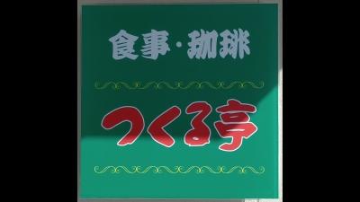 Dsc_0230-20200221t14_17_44000